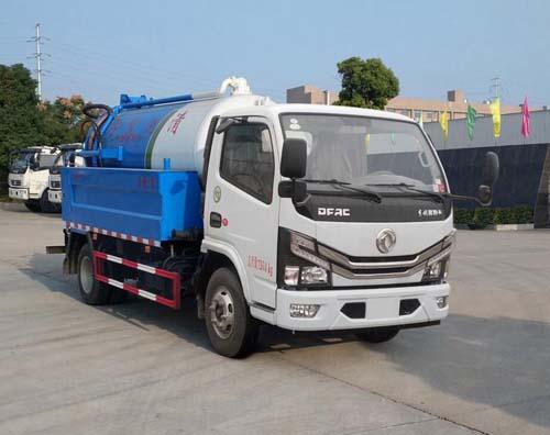 专威牌HTW5075GQWE6型清洗吸污车
