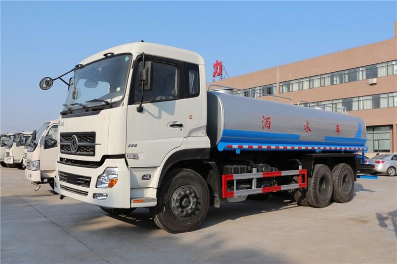 万博网页版登录首页天龙20-25吨洒水车