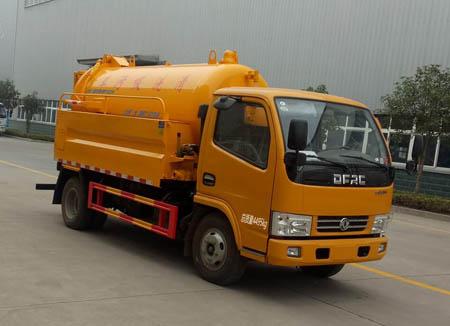 专威牌HTW5040GQWE型清洗吸污车