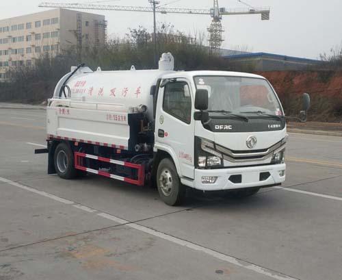 专威牌HTW5041GQWE6型清洗吸污车